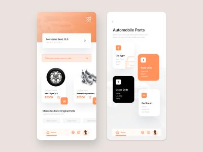 汽车用品电商app ui .sketch素材下载