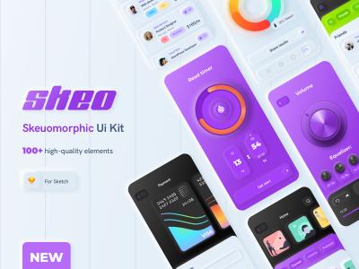 skeo Neumorphic新拟物风格app ui .sketch素材下载