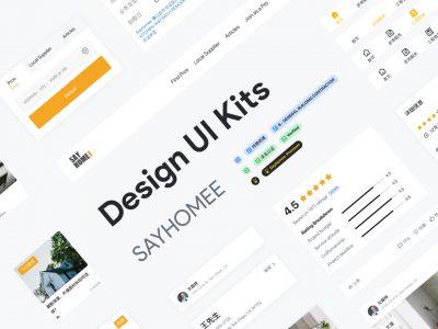 SH UI Kits  设计系统 .fig素材下载