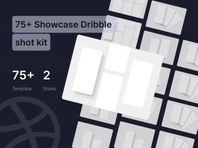 75+ Dribbble app 展示模板 mockup .fig素材下载
