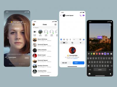 Facebook Messenger app ui .fig素材下载